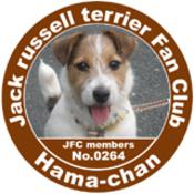0264_hamachan1_2